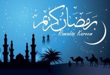 Ilustrasi Ramadan Kareem