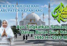Salam Ramadan 1440