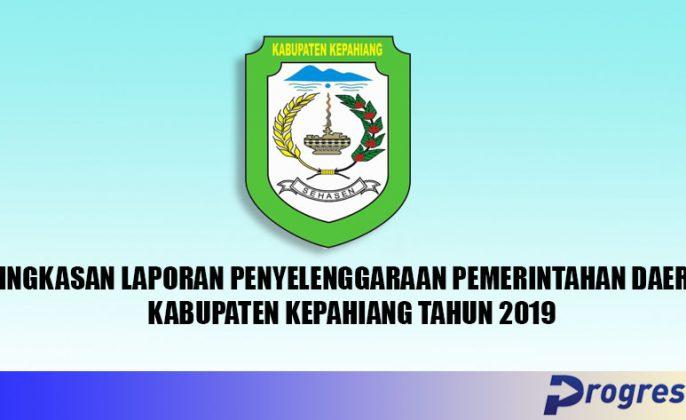 rlppd 2019